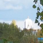 Blick mit Zoom auf das Wintergartenhochhaus